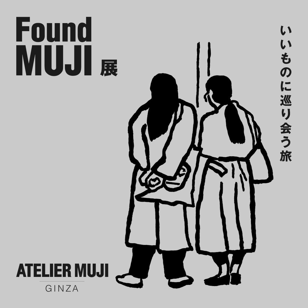 foundmuji__1080×1080.png