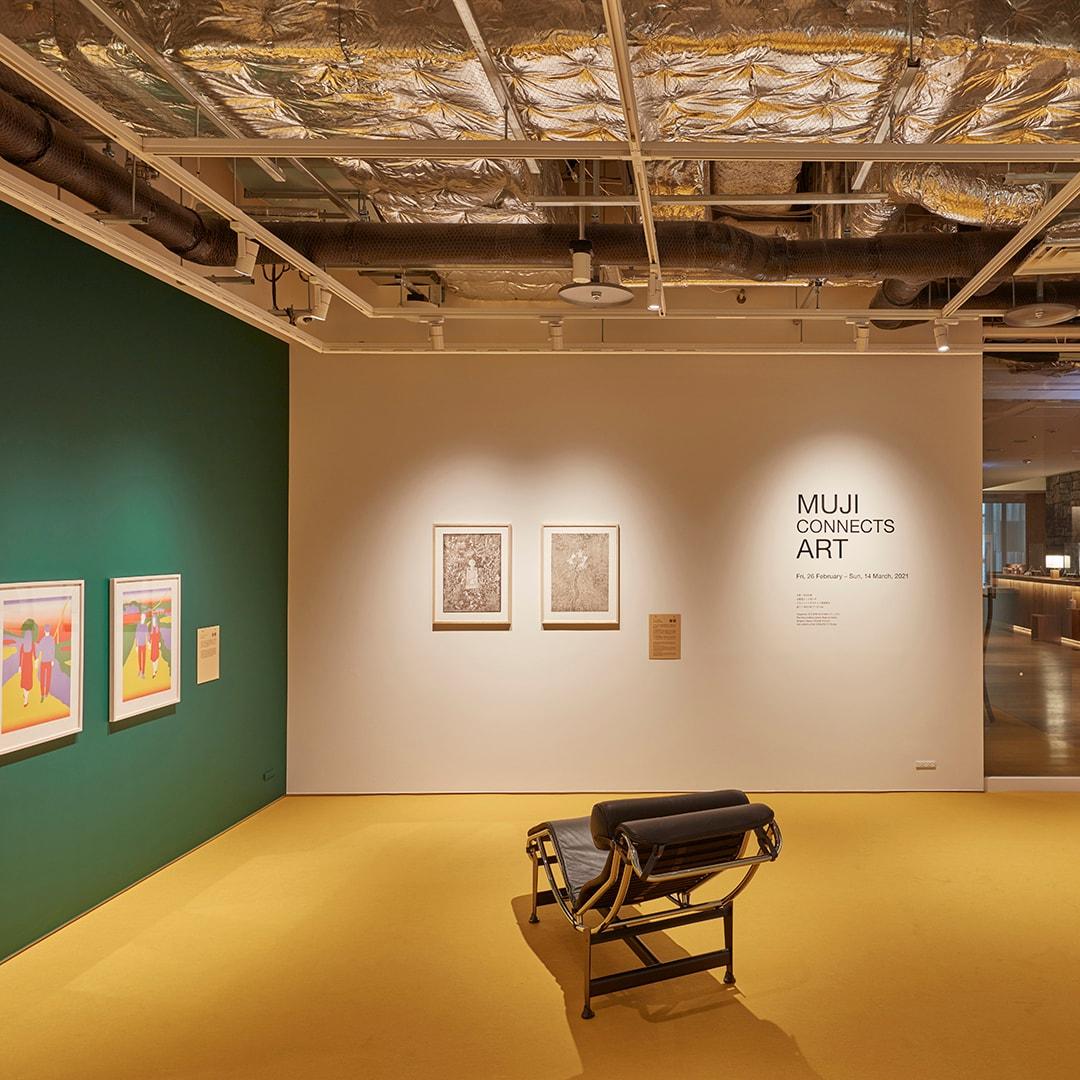 Gallery2「MUJI CONNECTS ART展」