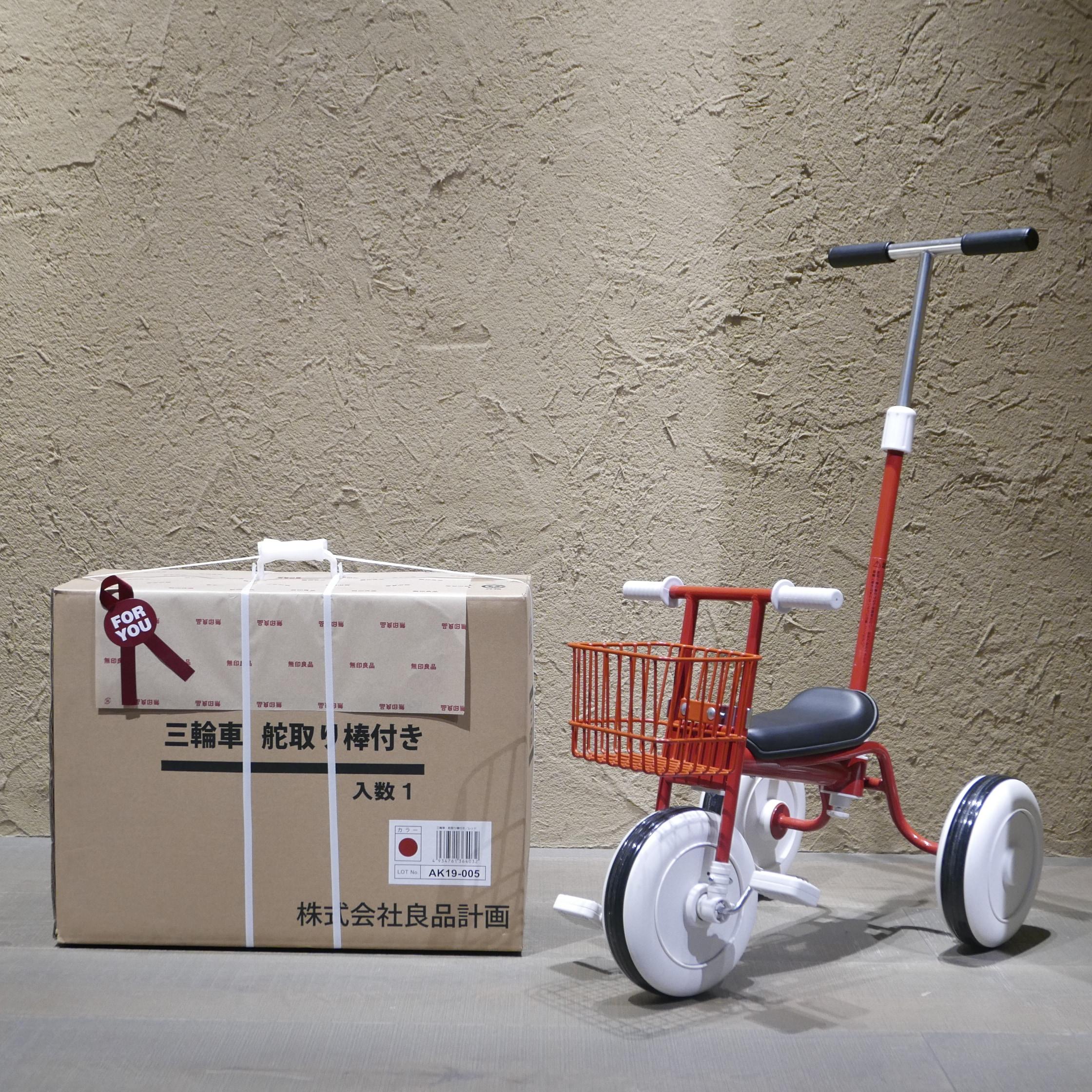 キービジュアル画像:【銀座】三輪車 スタッフのおすすめ