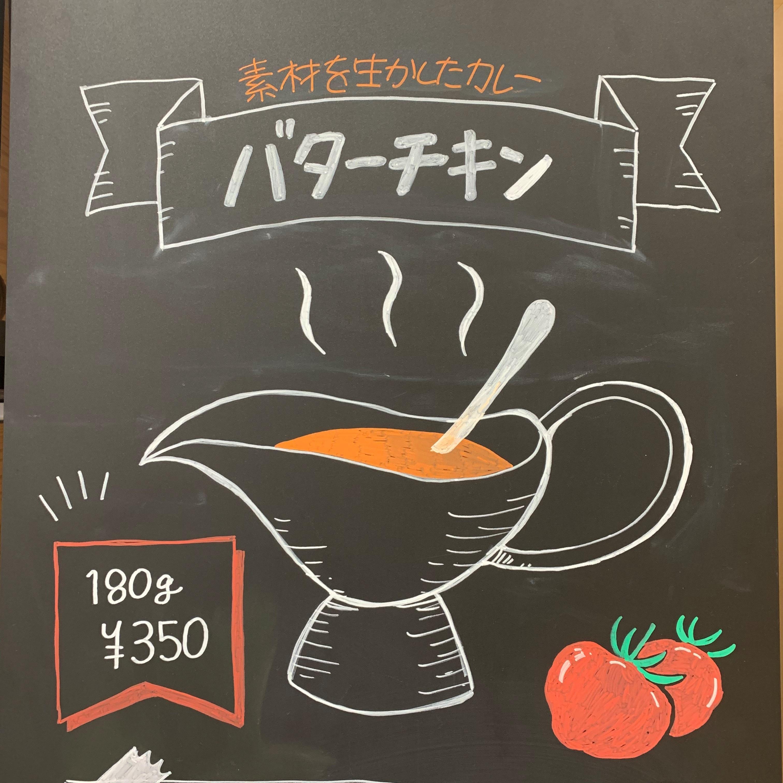 キービジュアル画像:無印良品のカレー   PARCO PARTY SALE・無印良品大試食会