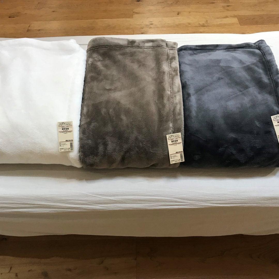キービジュアル画像:寒い日にオススメ無印良品の毛布