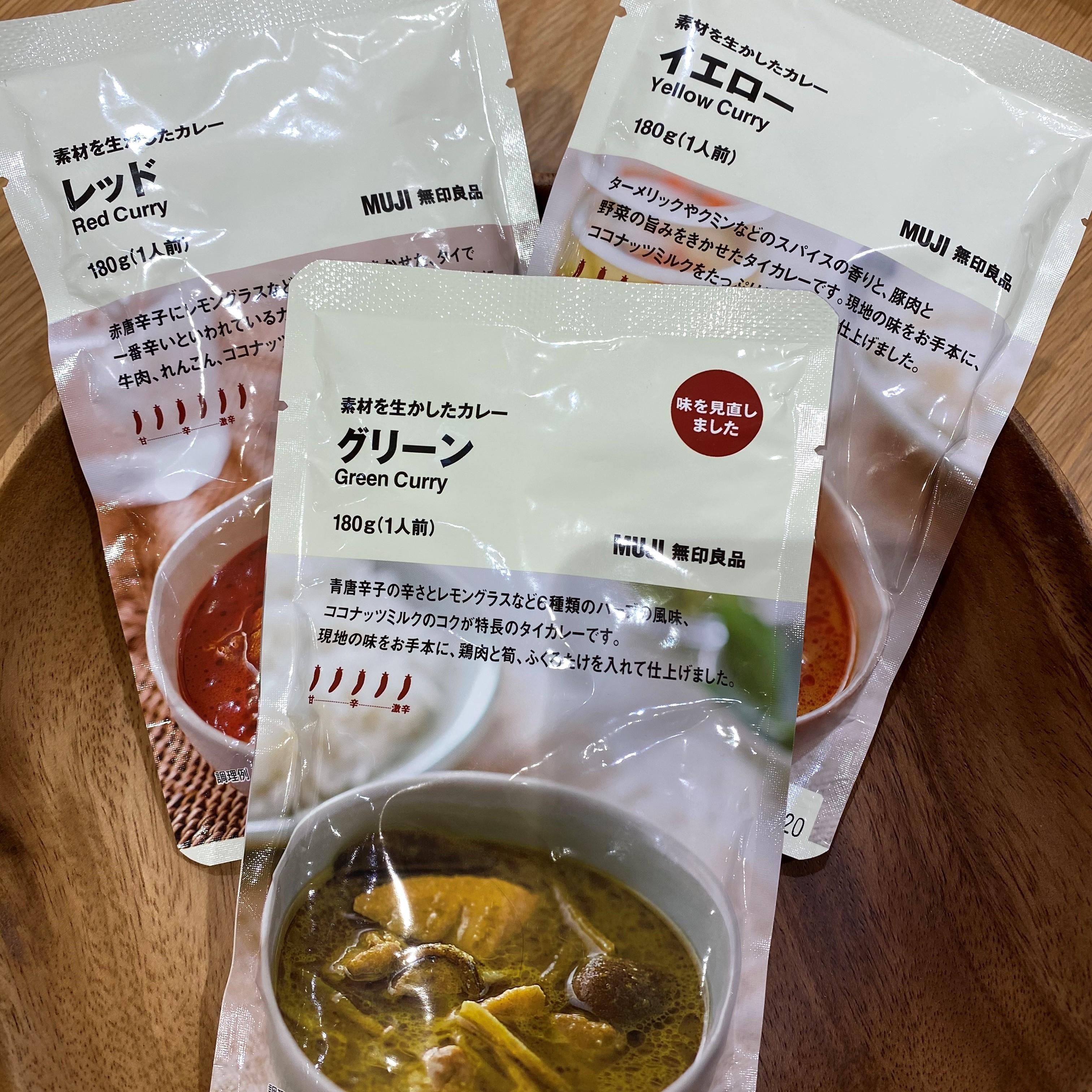 【ゆめタウン徳島】タイカレー