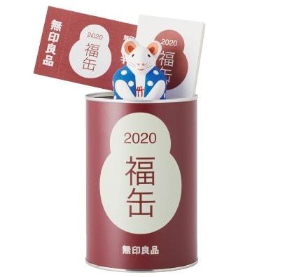 キービジュアル画像:【クロスモール豊川】2020年 福缶販売のおしらせ