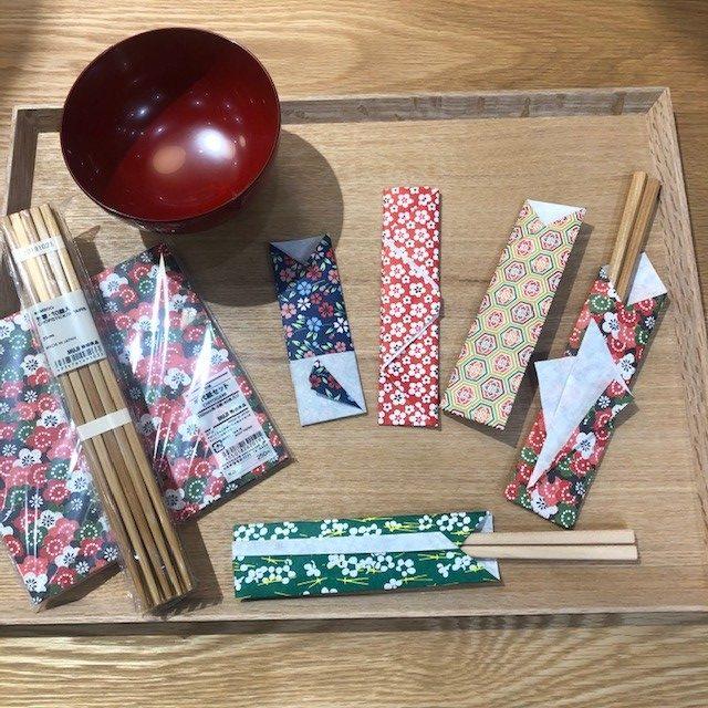 キービジュアル画像:【クロスモール豊川】ワークショップ 祝い箸袋