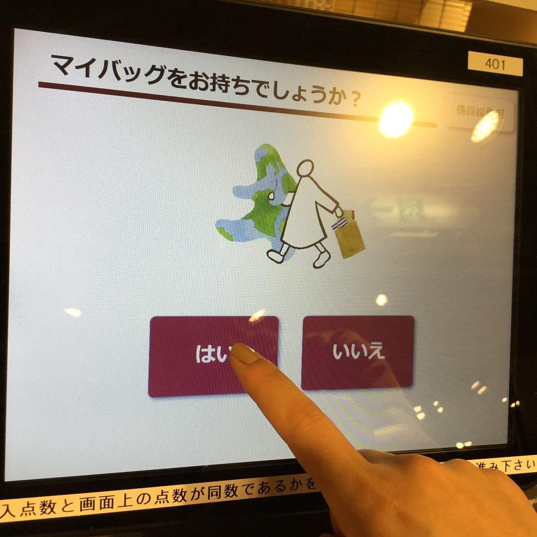 【MUJIキャナルシティ博多】便利なキャッシュレスセルフレジのご案内