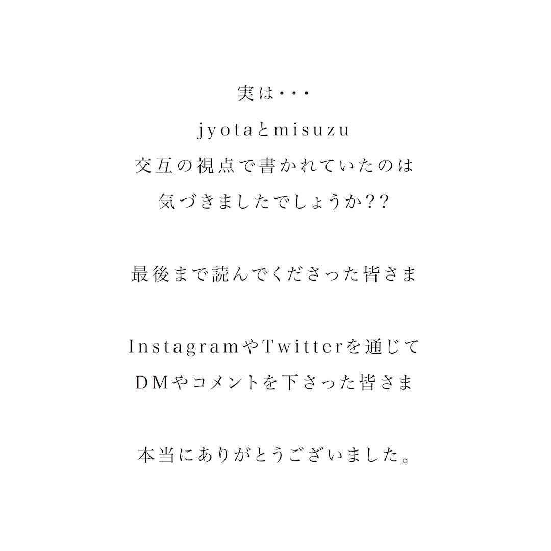 【グランフロント大阪】ツキナミ#12|特別連載企画