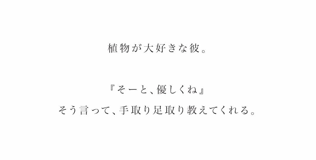 【グランフロント大阪】ツキナミ#2 特別連載企画