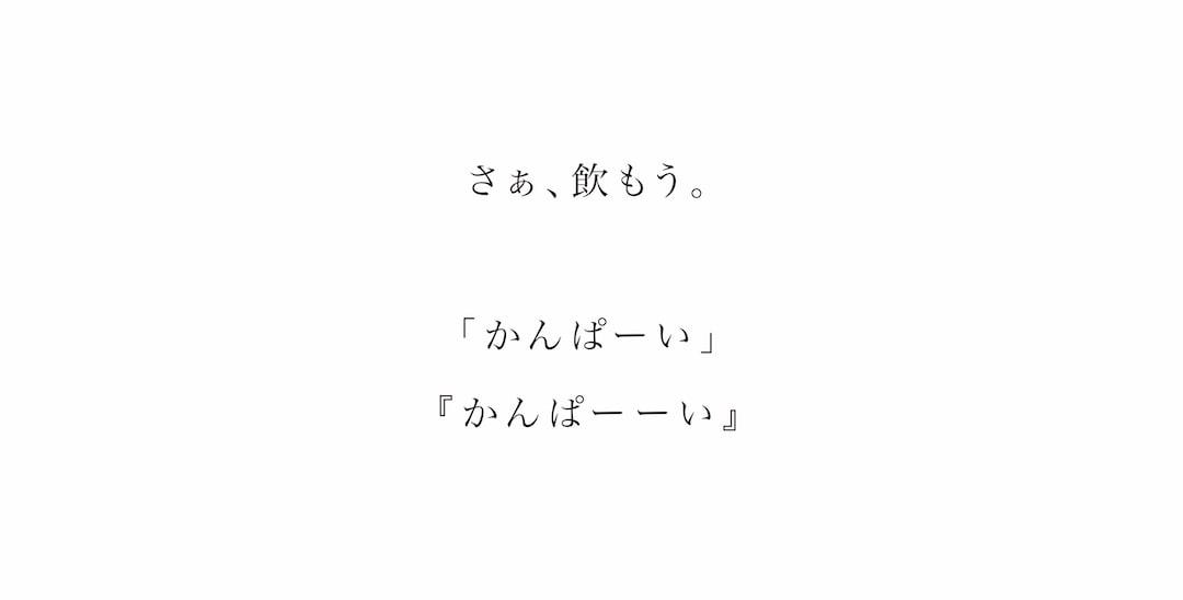 【グランフロント大阪】ツキナミ#4 特別連載企画