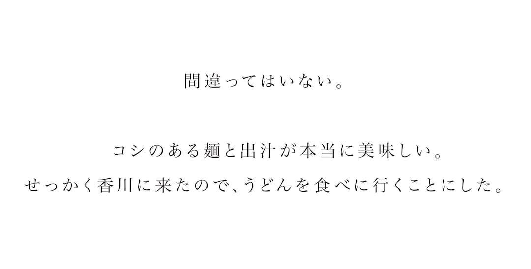 【グランフロント大阪】ツキナミ#8 特別連載企画