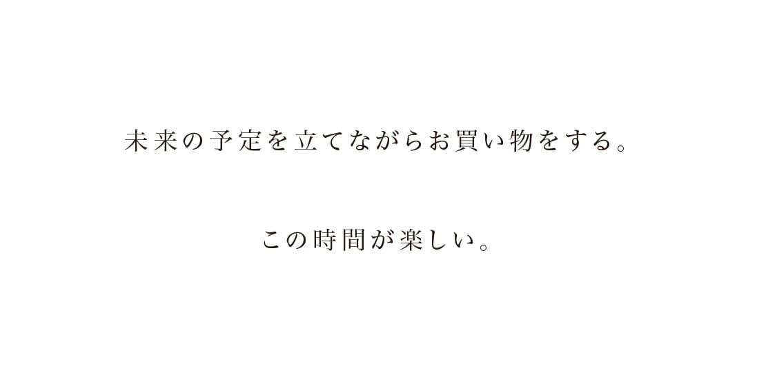 【グランフロント大阪】ツキナミ 番外編|特別連載企画