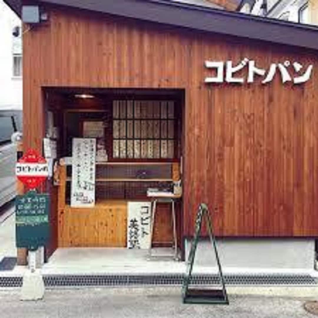 【京阪ひらかた】パンのある暮らしコビトパン