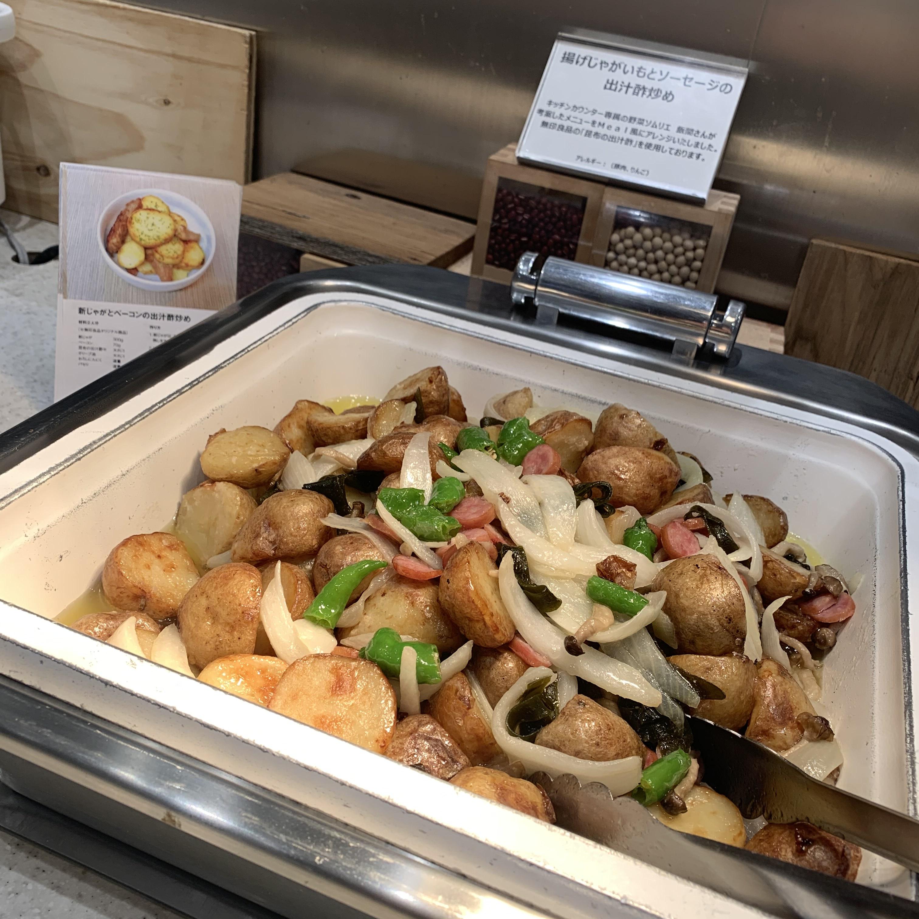 【堺北花田】Café&Meal MUJIの味をご家庭でも。『揚げじゃがいもの出汁酢炒め』|Café&Meal MUJI