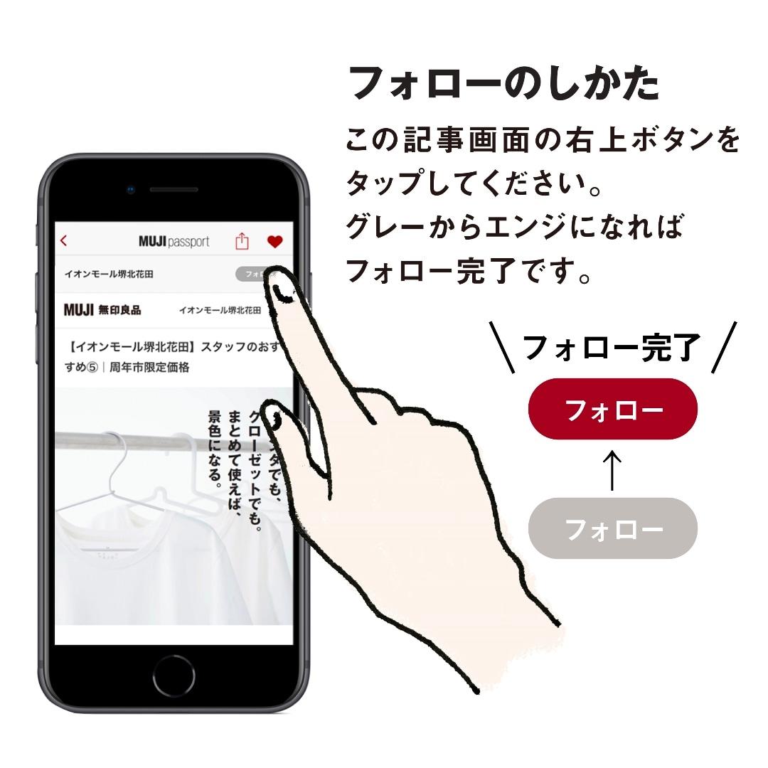【イオンモール堺北花田】私とこの本|おなかがすく話