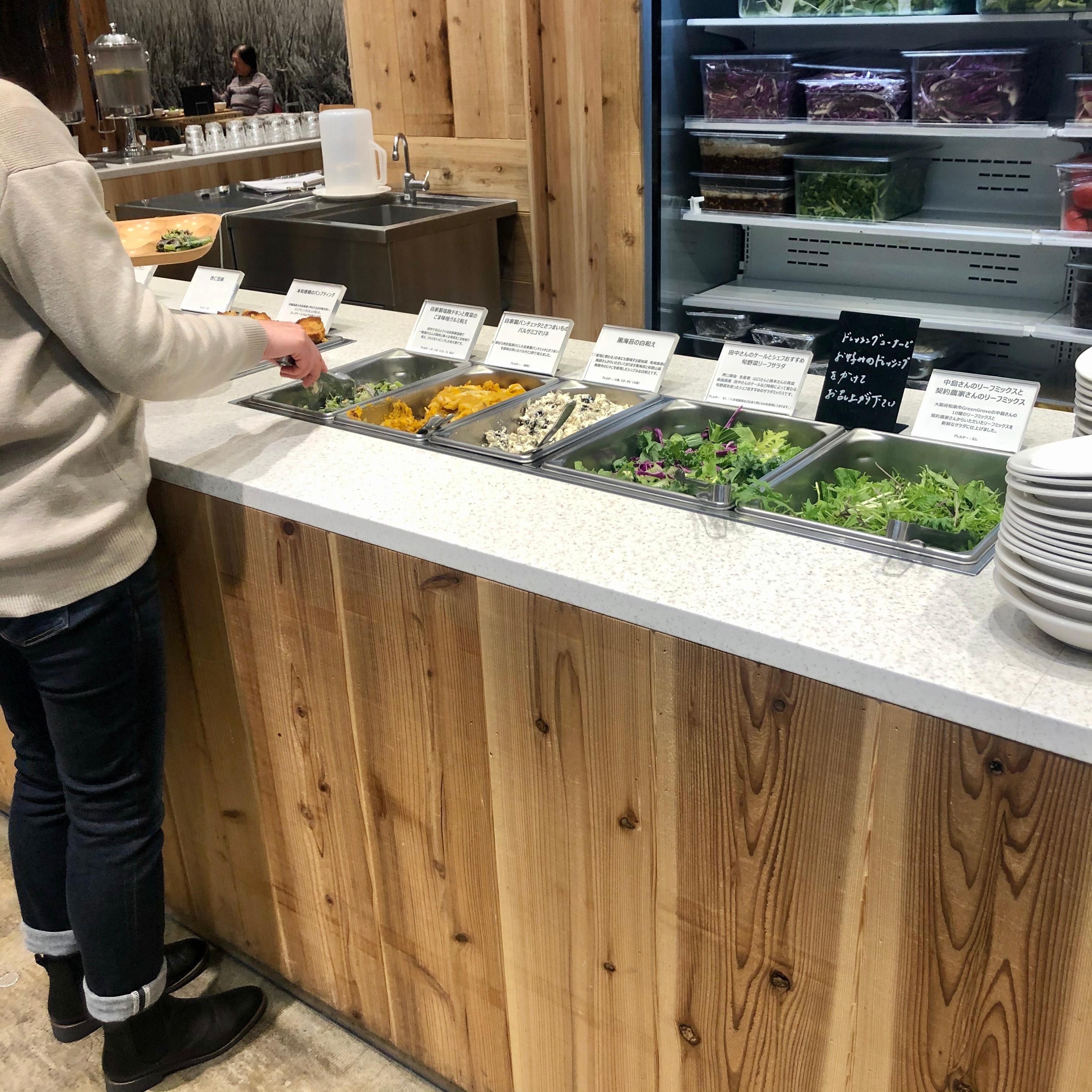 【イオンモール堺北花田】黄金色がきれいな『自家製パンチェッタと塩蜜芋のバルサミコマリネ』|Café&Meal MUJI