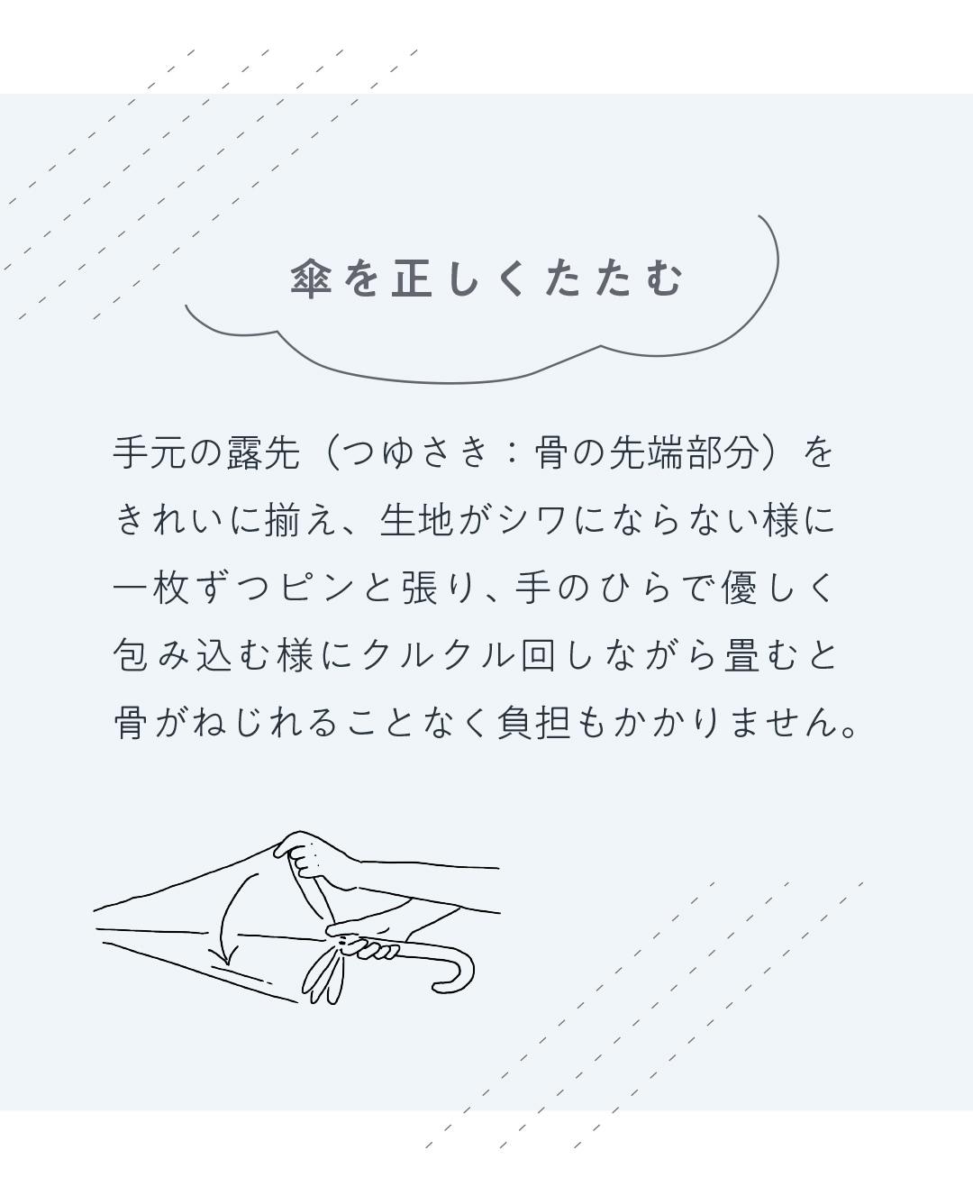 【イオンモール堺北花田】大切って気づくこと