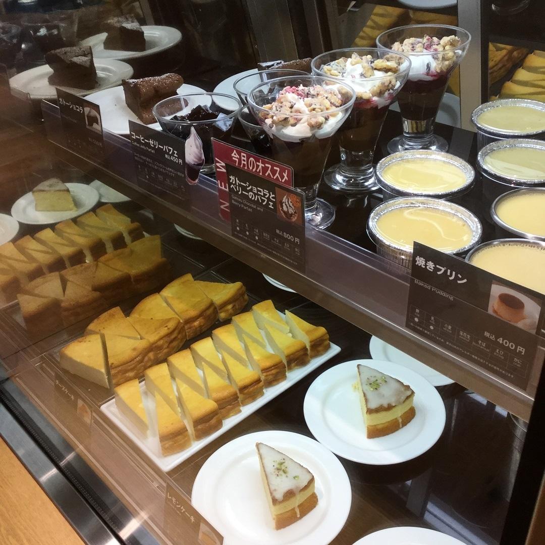 【Cafe&MealMUJI難波】デザートショーケース