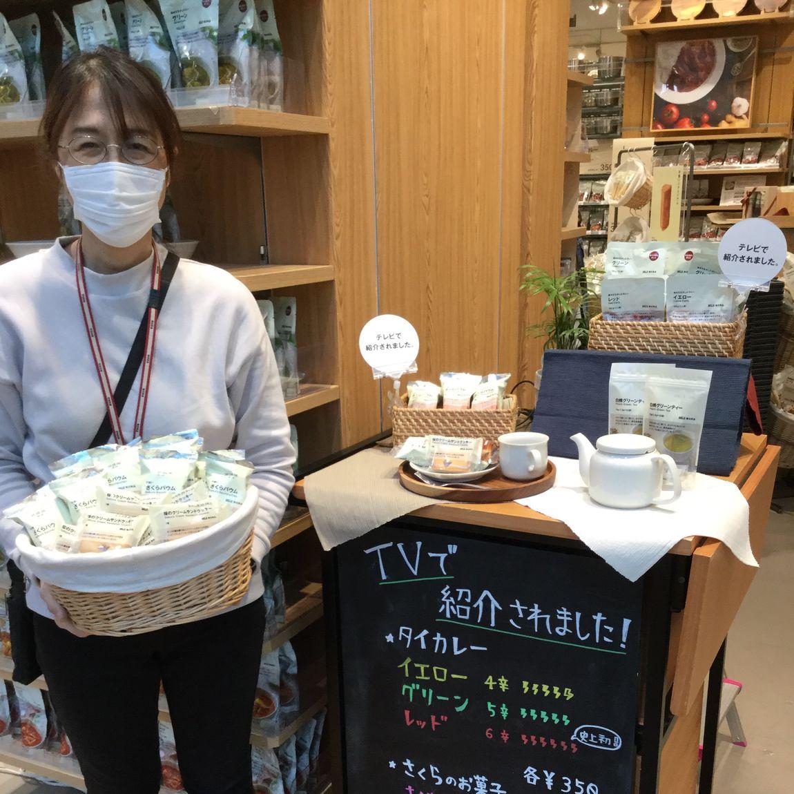 【イオンモールりんくう泉南】季節のおすすめ商品04