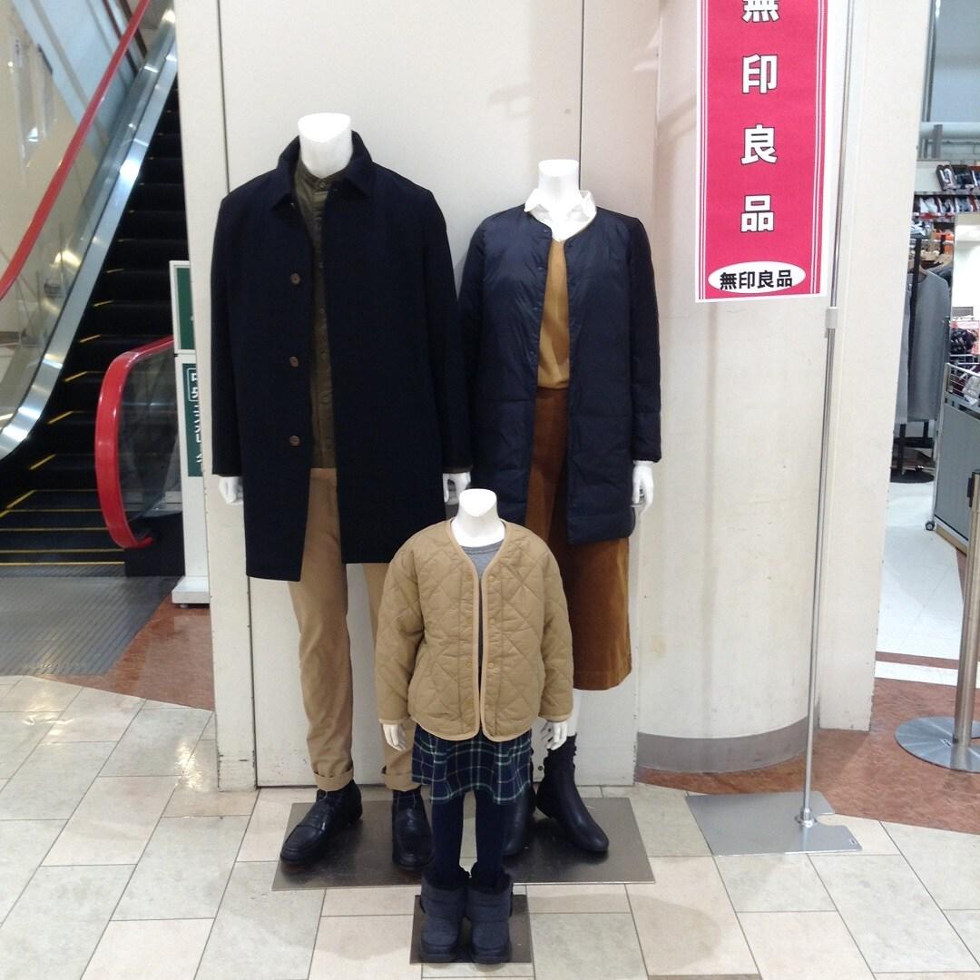 【トキハわさだタウン】催事商品