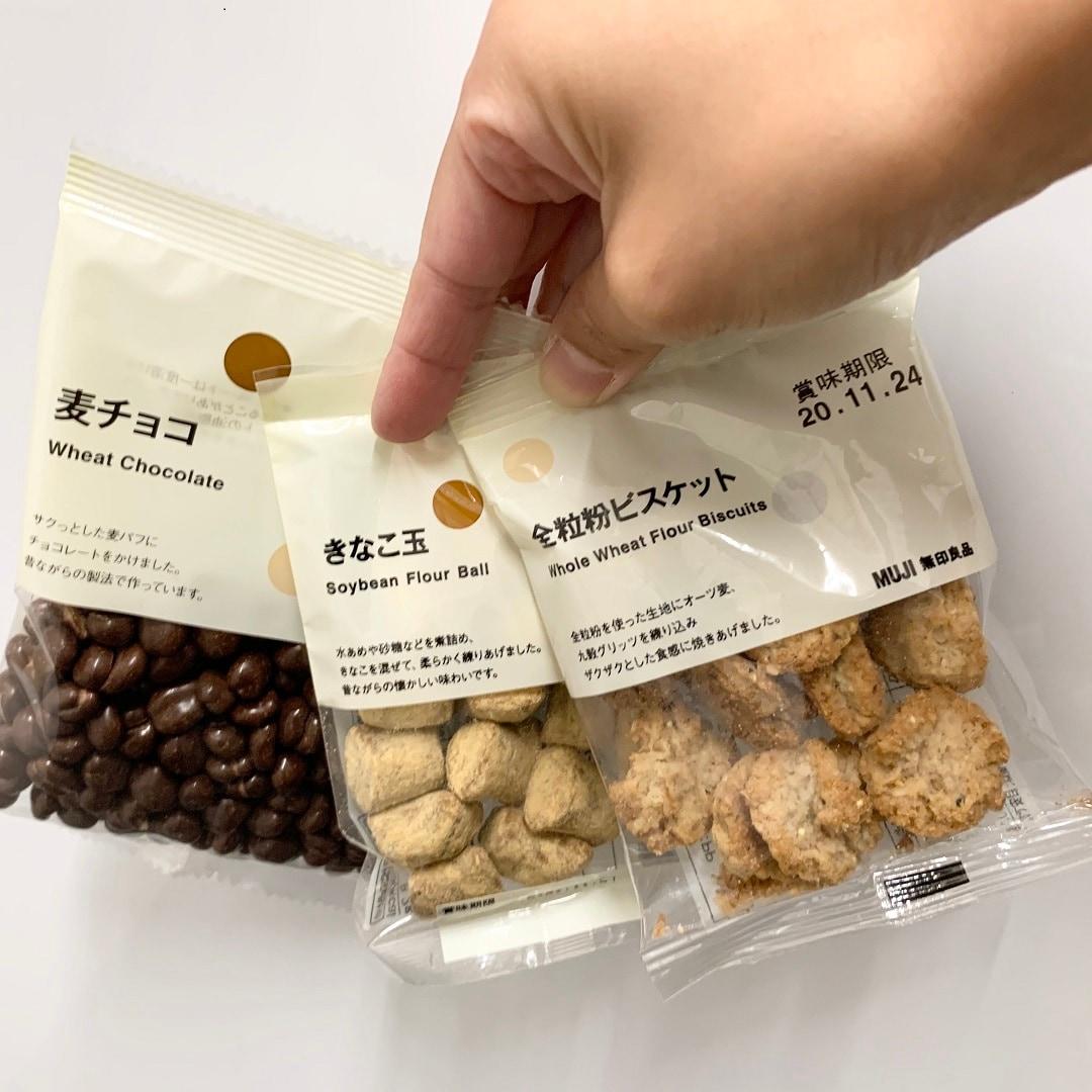 【トキハわさだタウン】ぽち菓子