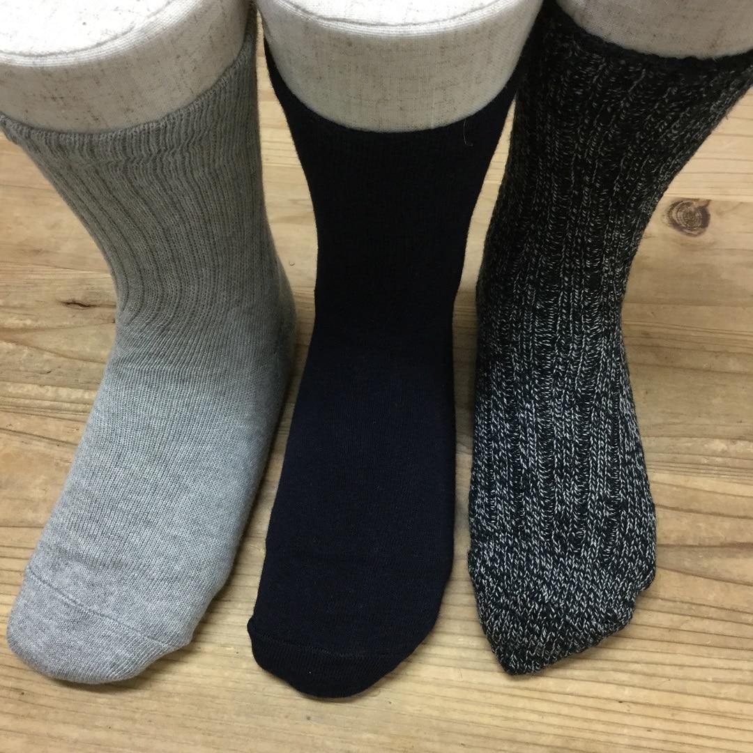 【FM福井】婦人靴下3足