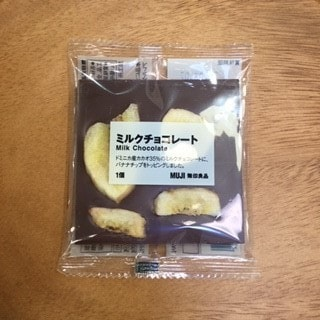 【イオンモール千葉ニュータウン】ミルクチョコレート