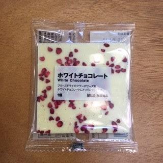 【イオンモール千葉ニュータウン】ホワイトチョコレート