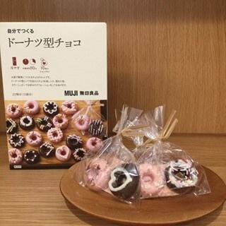 【イオンモール千葉ニュータウン】バレンタインおすすめチョコ②