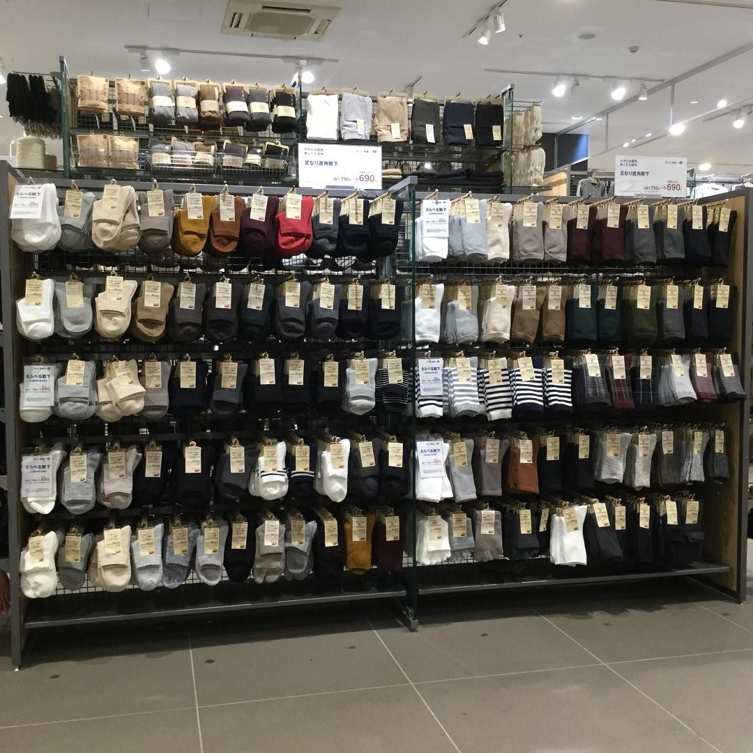 【イオンモール千葉ニュータウン】靴下売場のご紹介