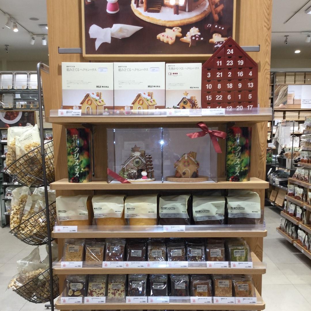【イオンモール羽生】クリスマス売場