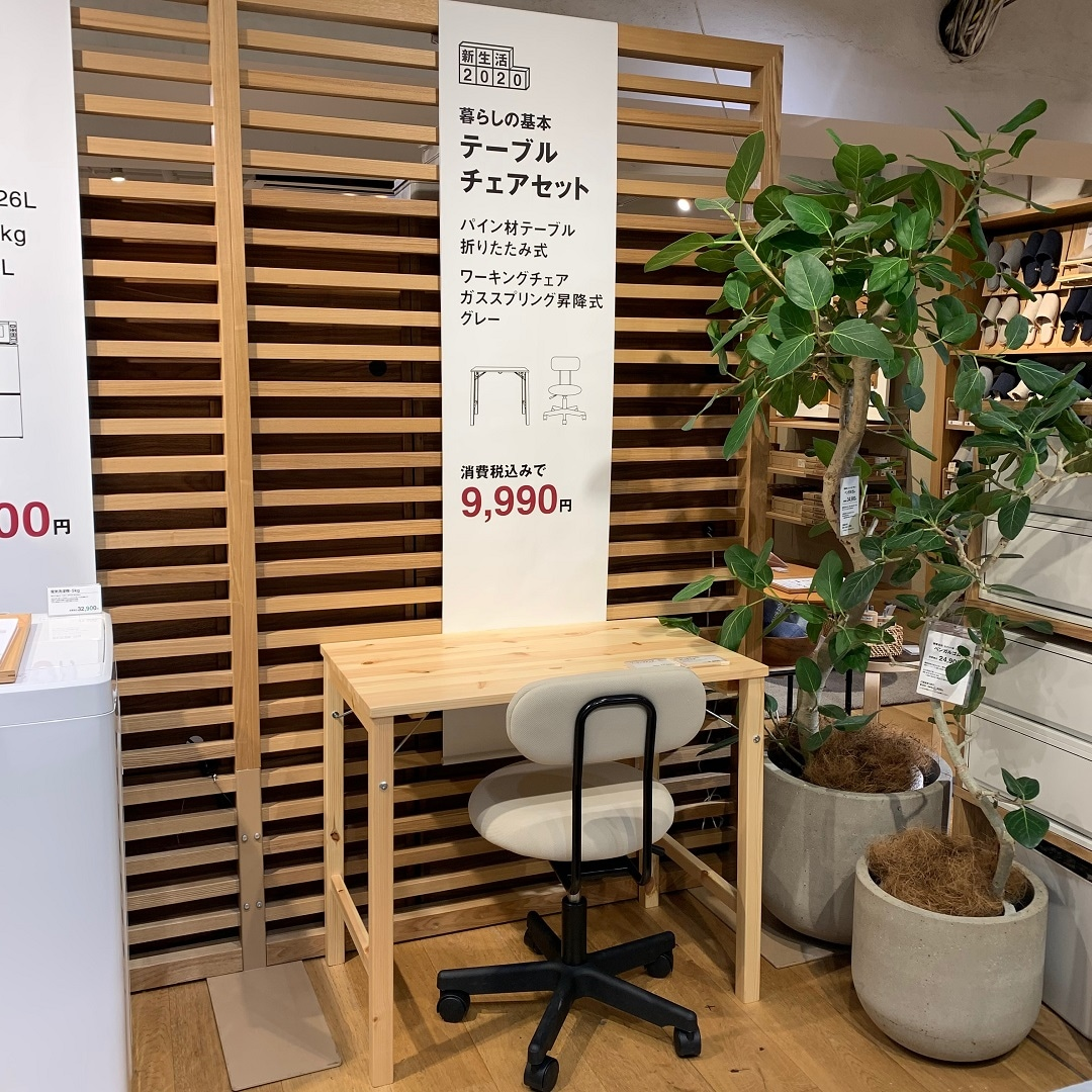 【池袋西武】新生活・テーブルセット