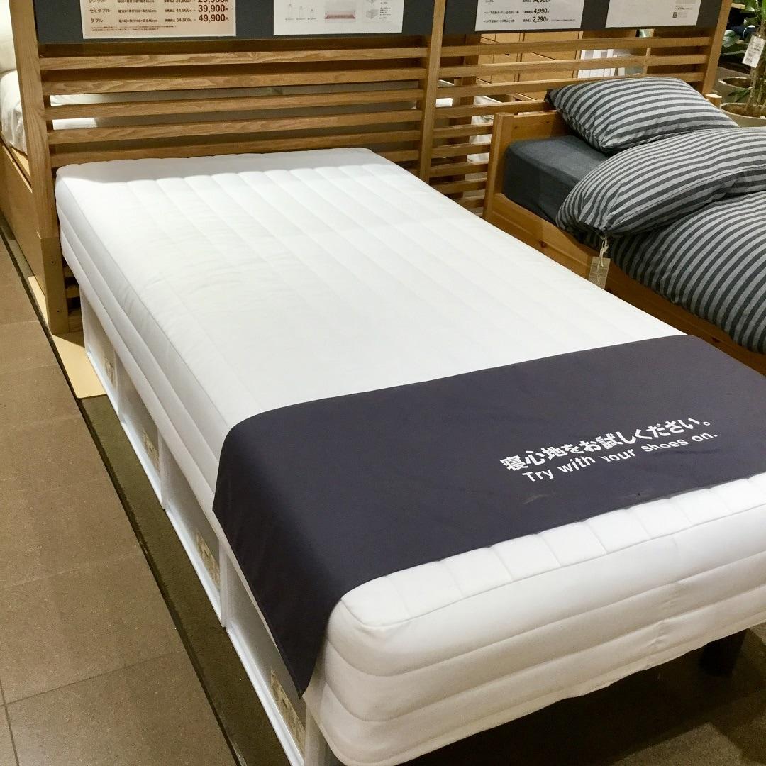 【イオンモール土浦】ベッド・マットレス期間限定価格のご紹介