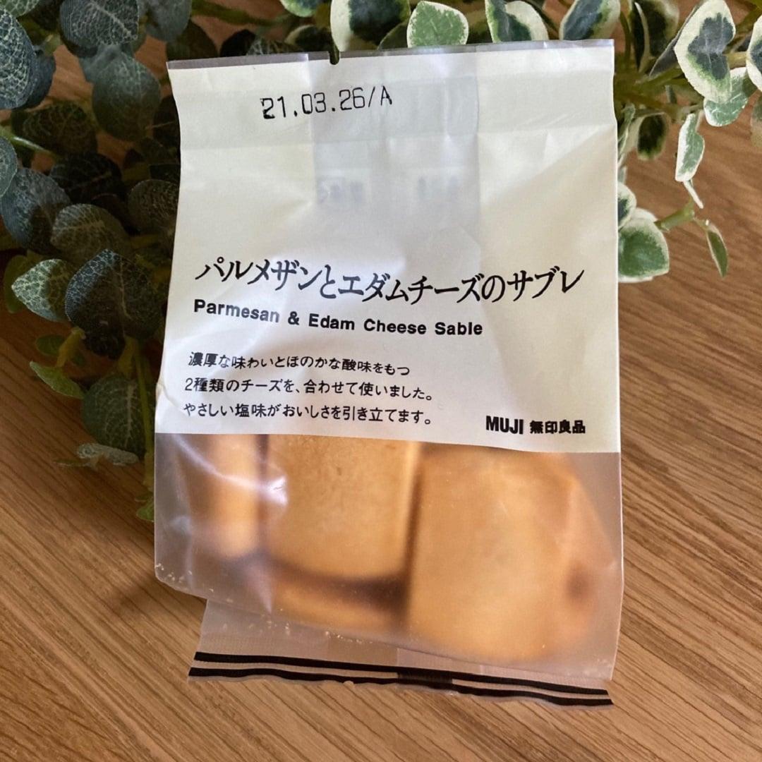 【サンリブシティ小倉】世界菓子3