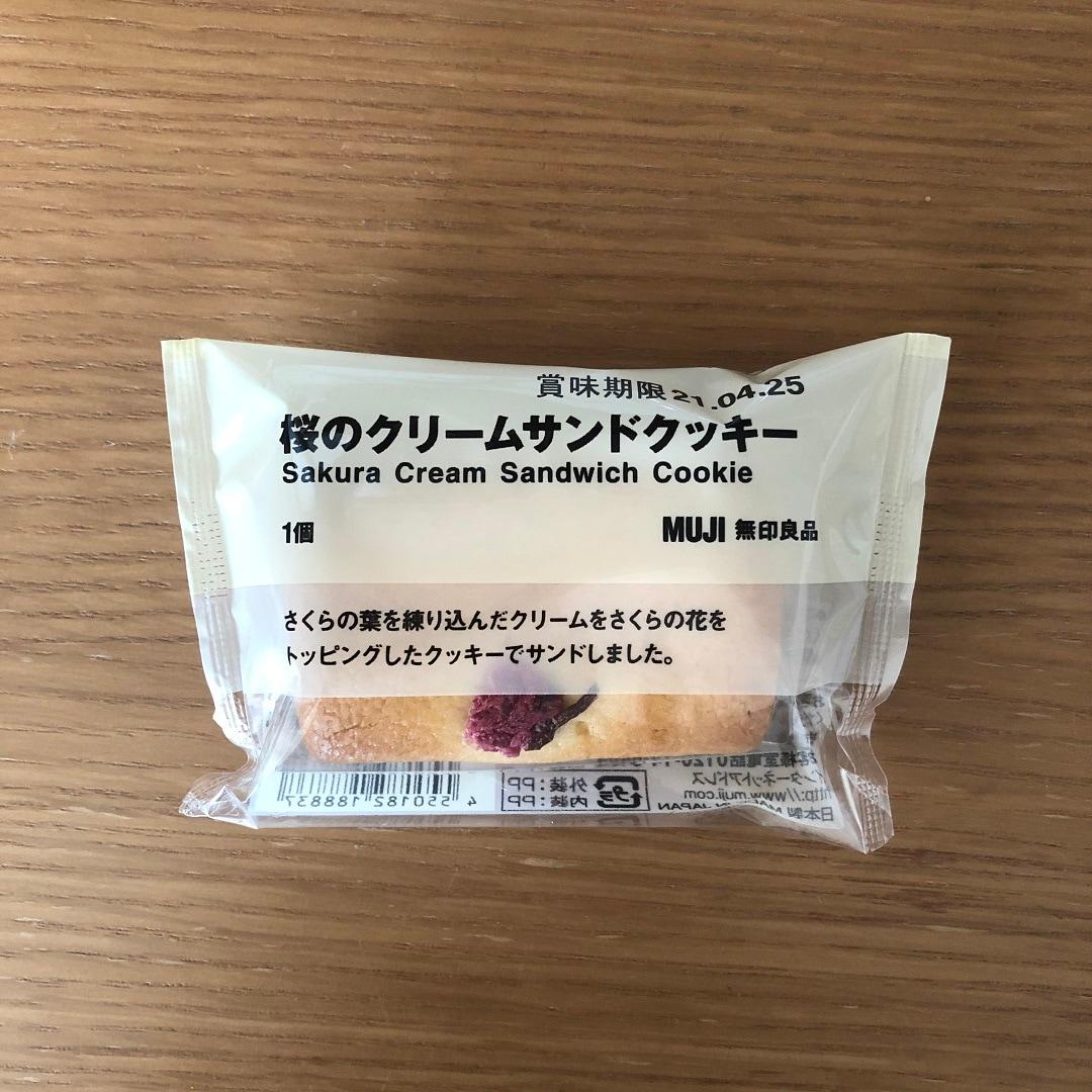 【サンリブシティ小倉「】桜6