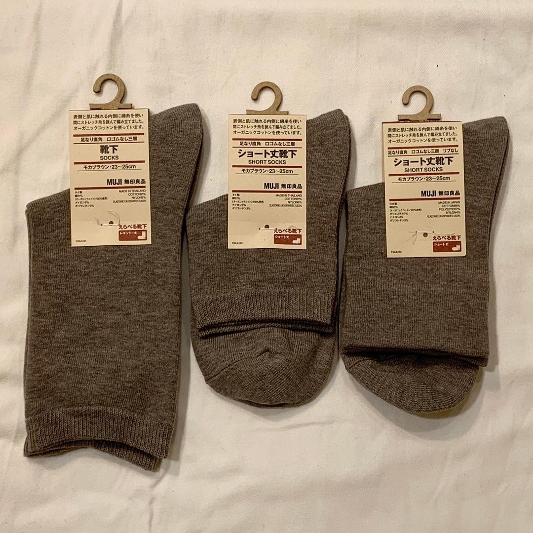 【池袋西武】無印良品のまいにち靴下 #7