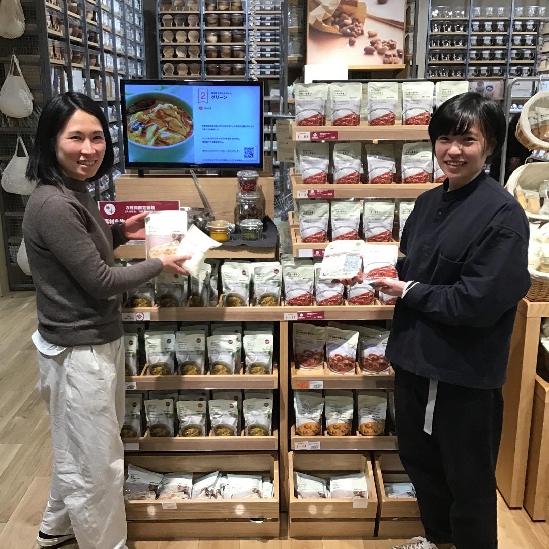 【イオンスタイル河辺】バターチキンの紹介