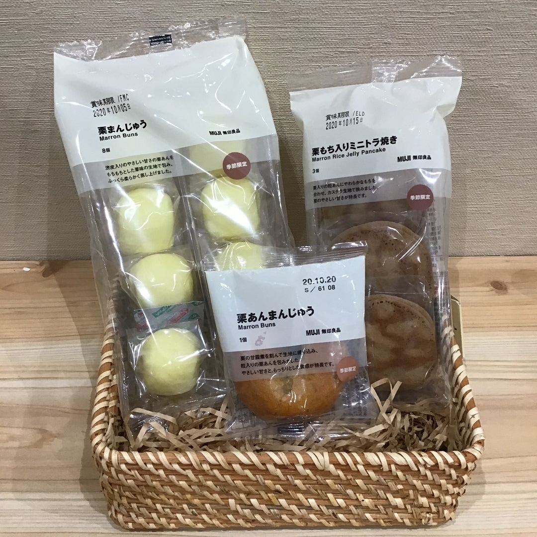 栗の和菓子