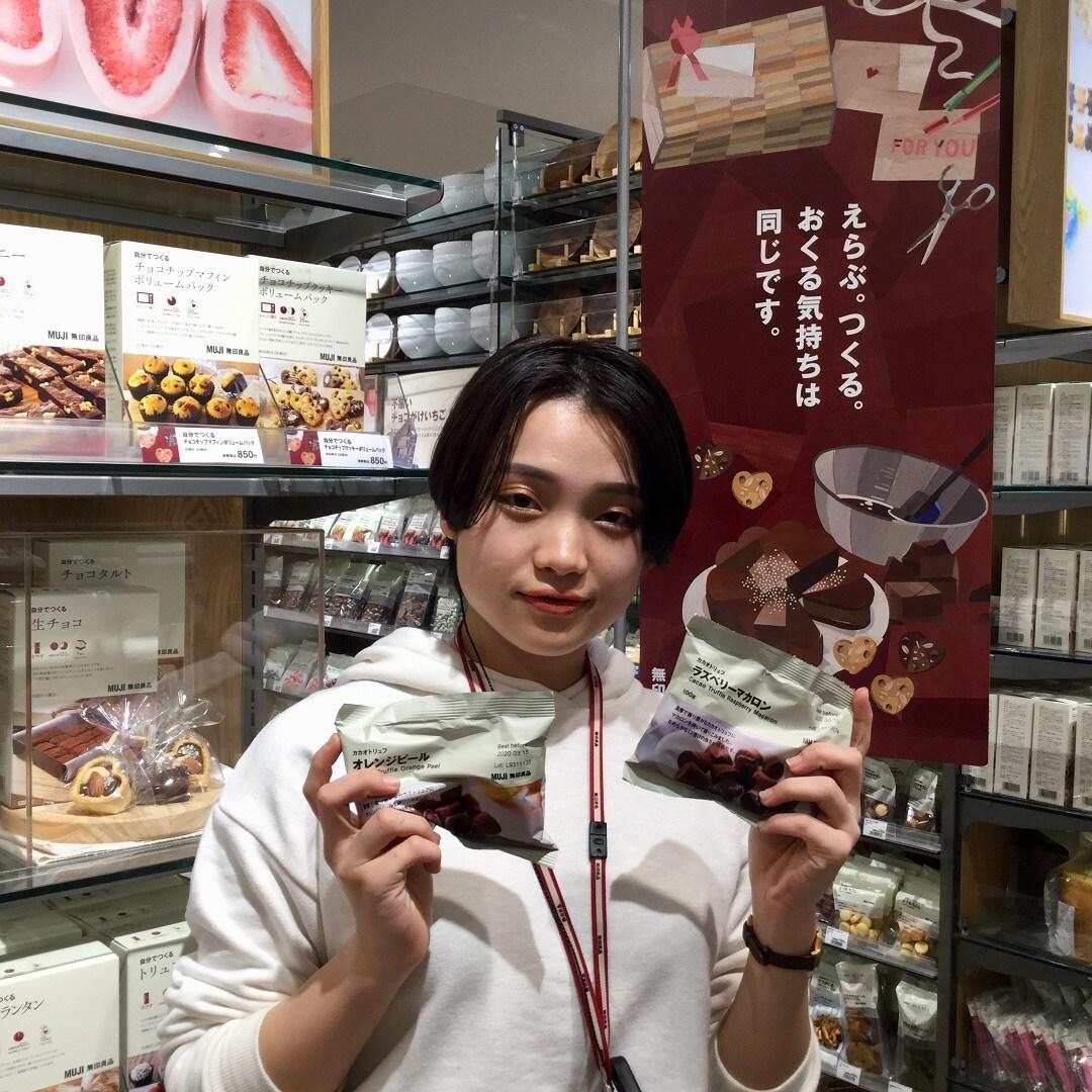 【明石ビブレ】バレンタイン特集