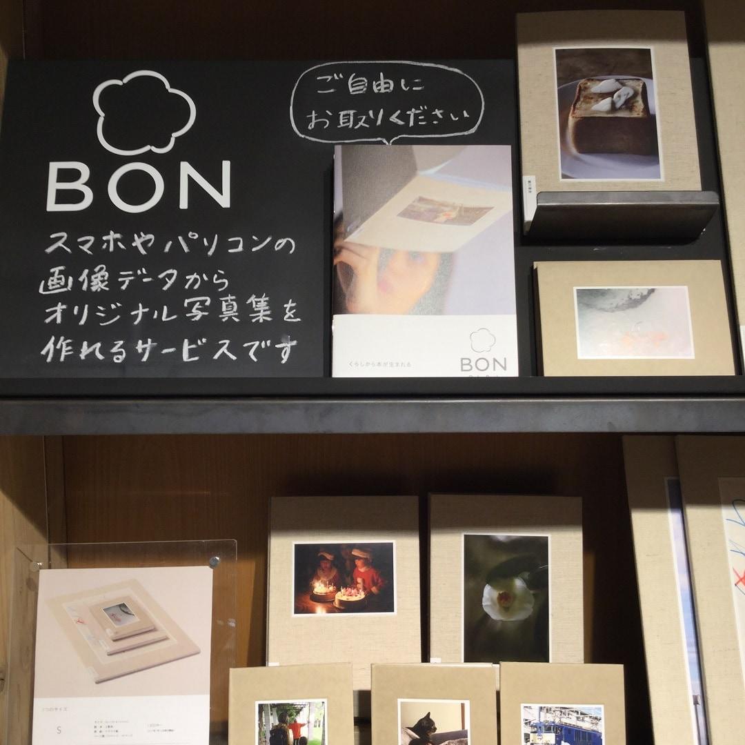 【MUJIキャナルシティ博多】BON展示1