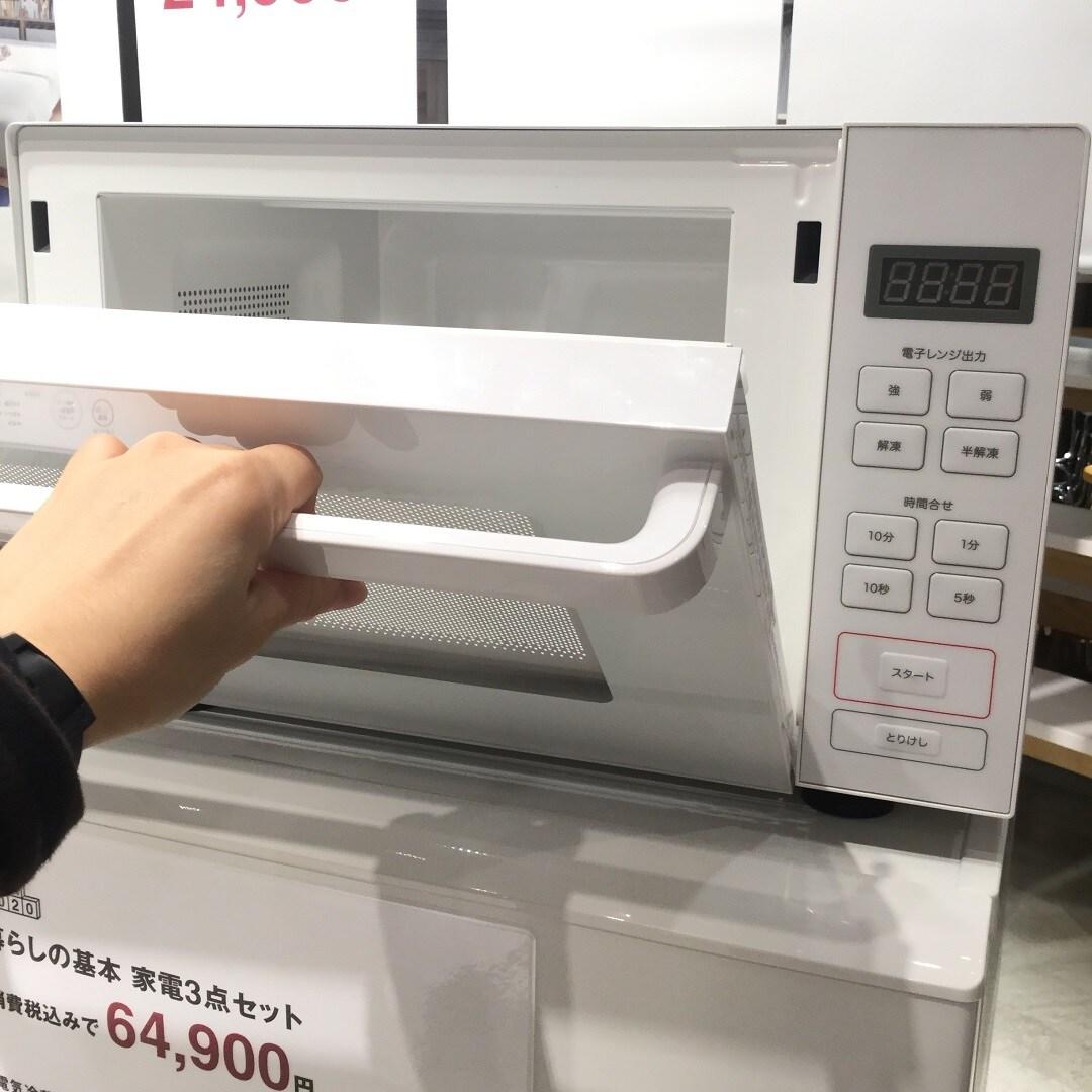 【MUJIキャナルシティ博多】電子レンジ