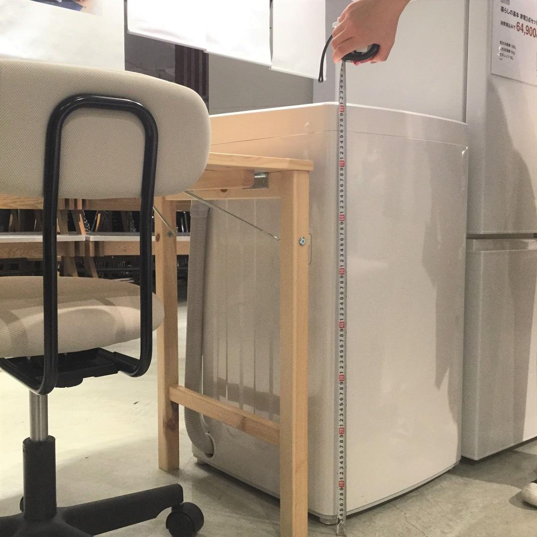 【MUJIキャナルシティ博多】メジャーで洗濯機を測る