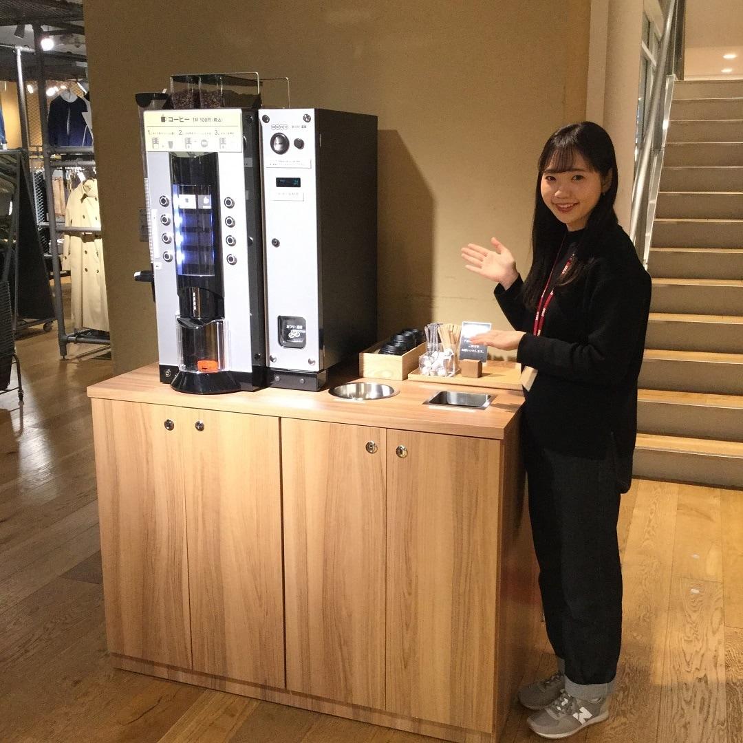 【MUJIキャナルシティ博多】あたらしいコーヒーマシン