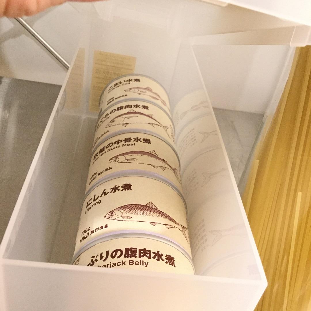 【MUJIキャナルシティ博多】魚発見