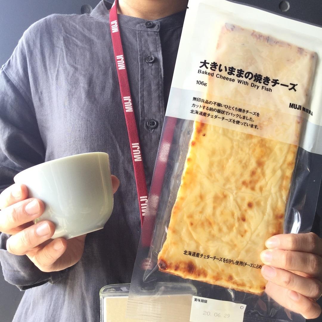 【MUJIキャナルシティ博多】大きいチーズ