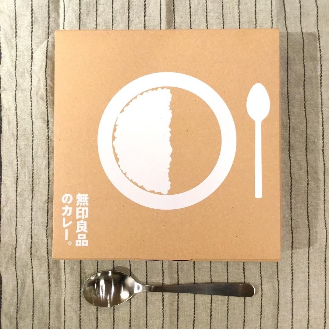 【MUJI キャナルシティ博多】カレー専用箱ございます