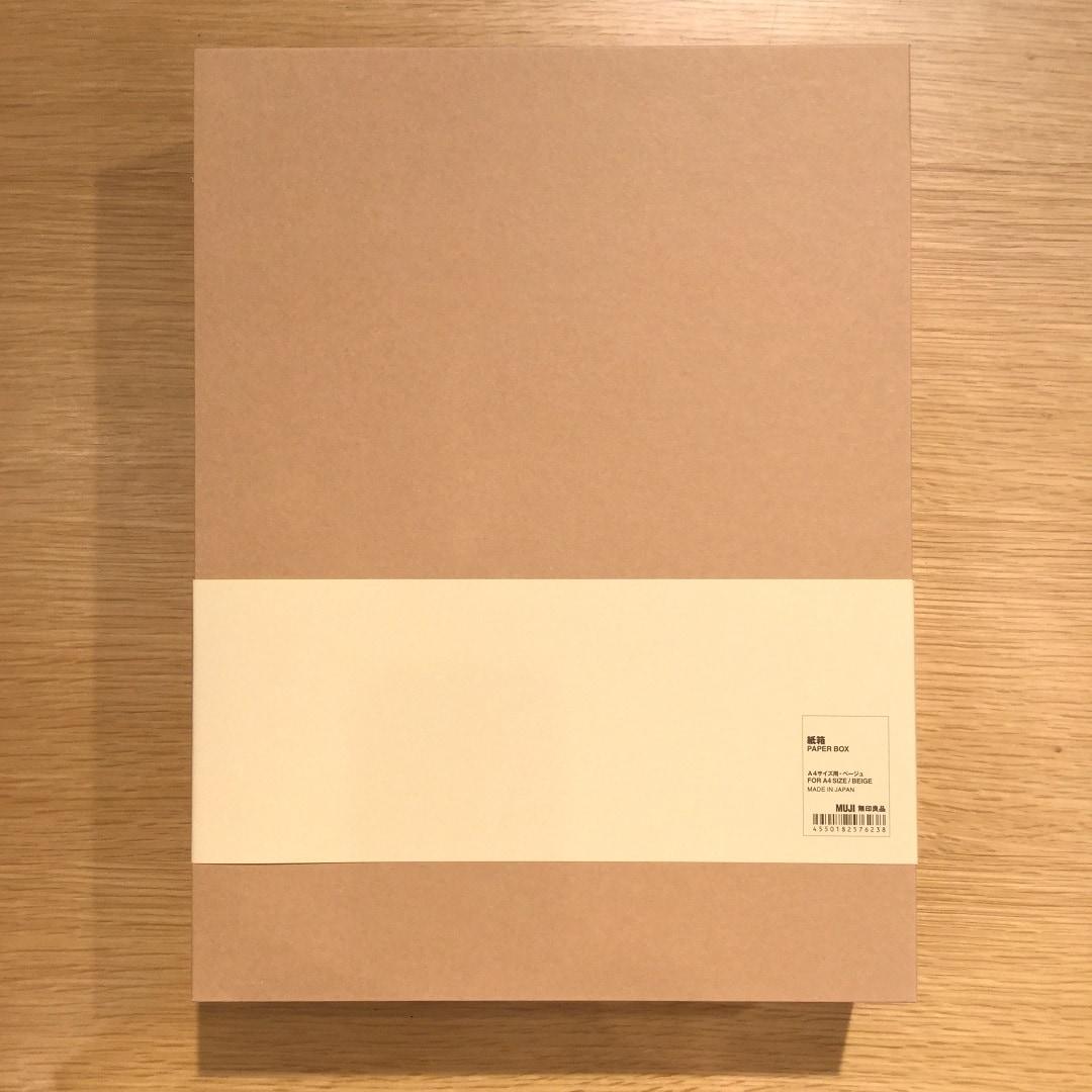 【MUJIキャナルシティ博多】紙箱の蓋を閉じてすっきりと収納