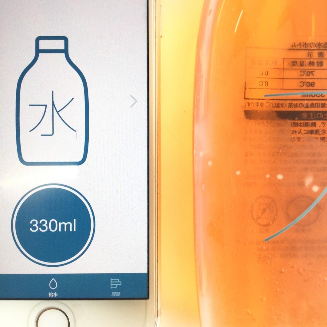 【MUJIキャナルシティ博多】水アプリ