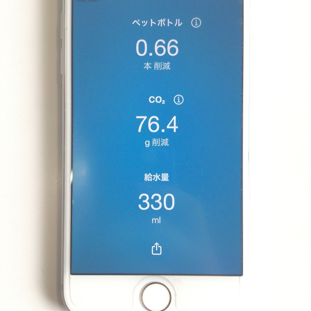 【MUJIキャナルシティ博多】水アプリ2