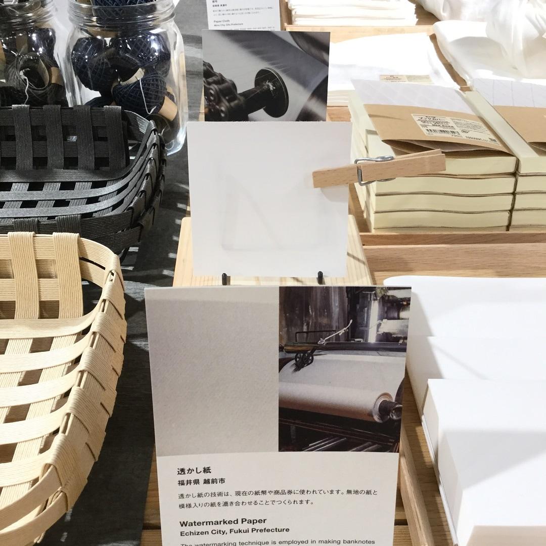 【MUJIキャナルシティ博多】POPと透かし紙
