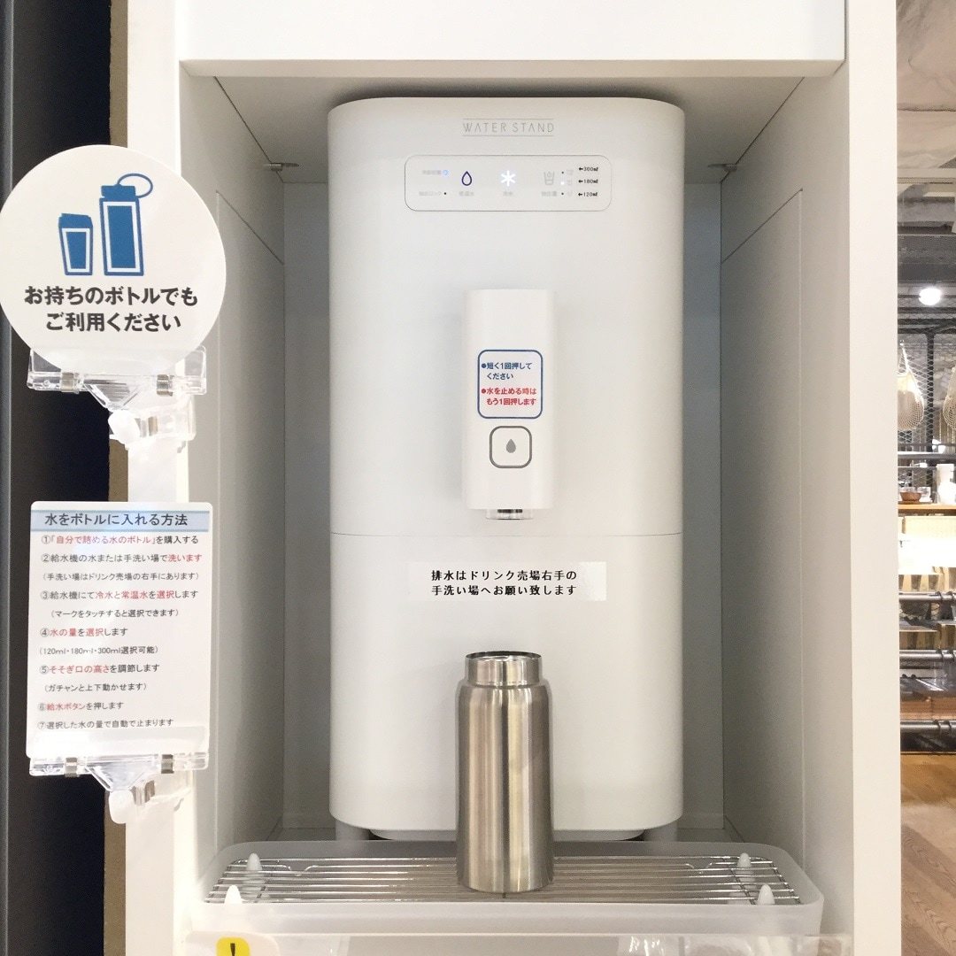 【MUJIキャナルシティ博多】ボトルを給水機へセット