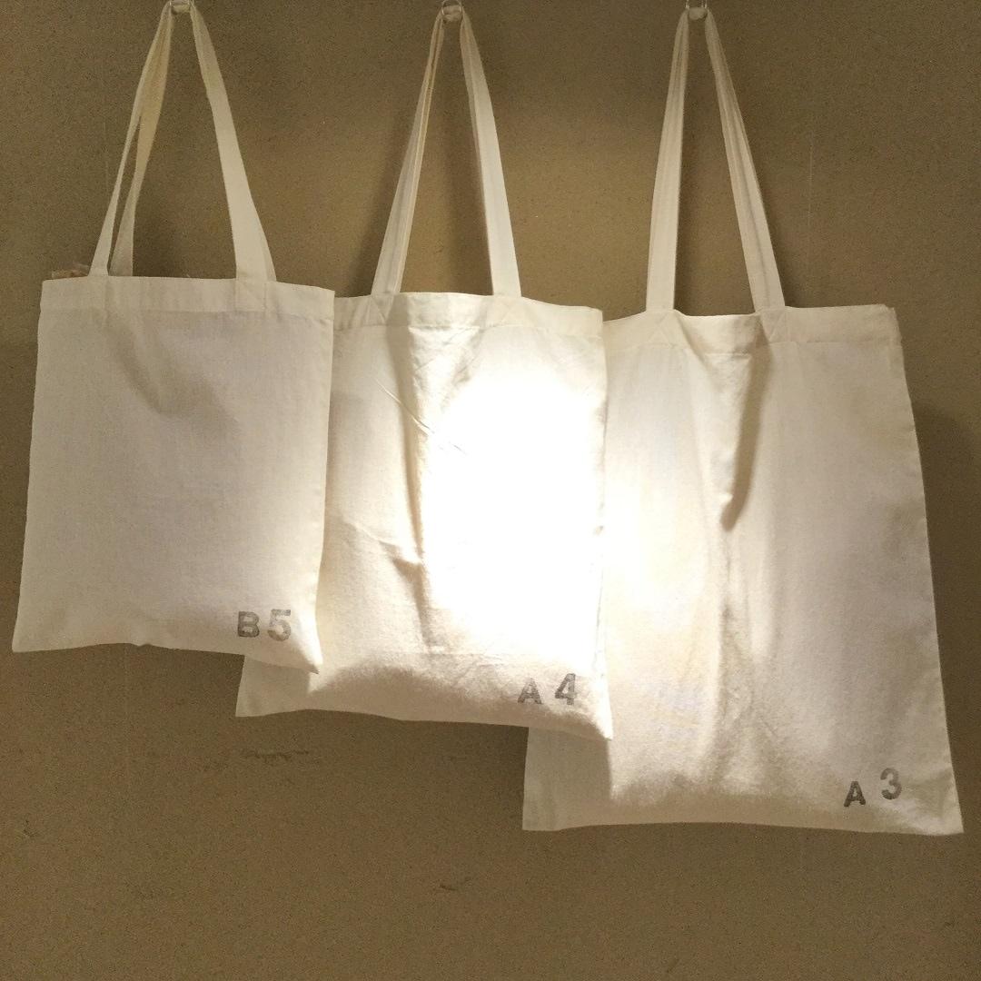 【MUJIキャナルシテ博多】トルコ綿マイバッグ